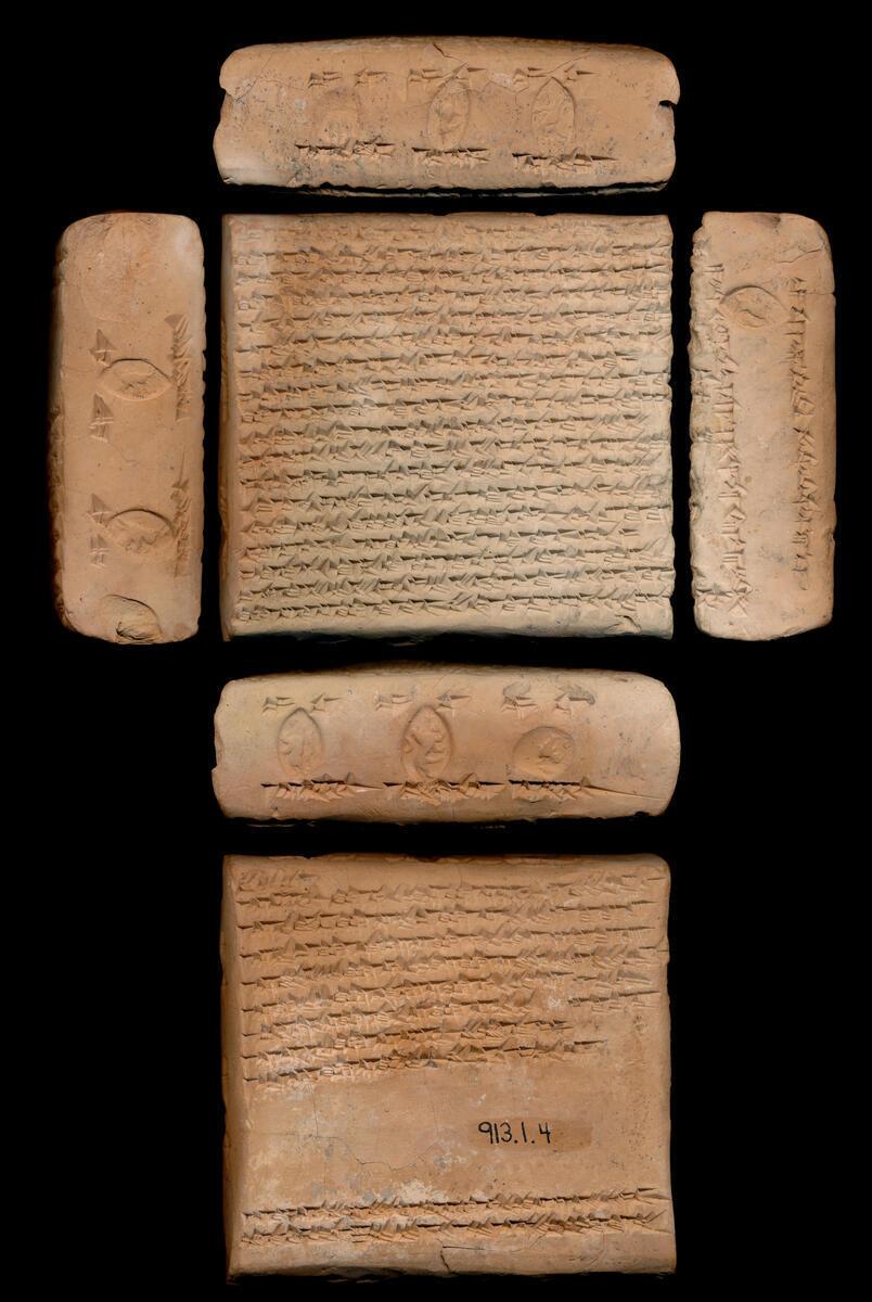 CM 12 7 Uruk tablets
