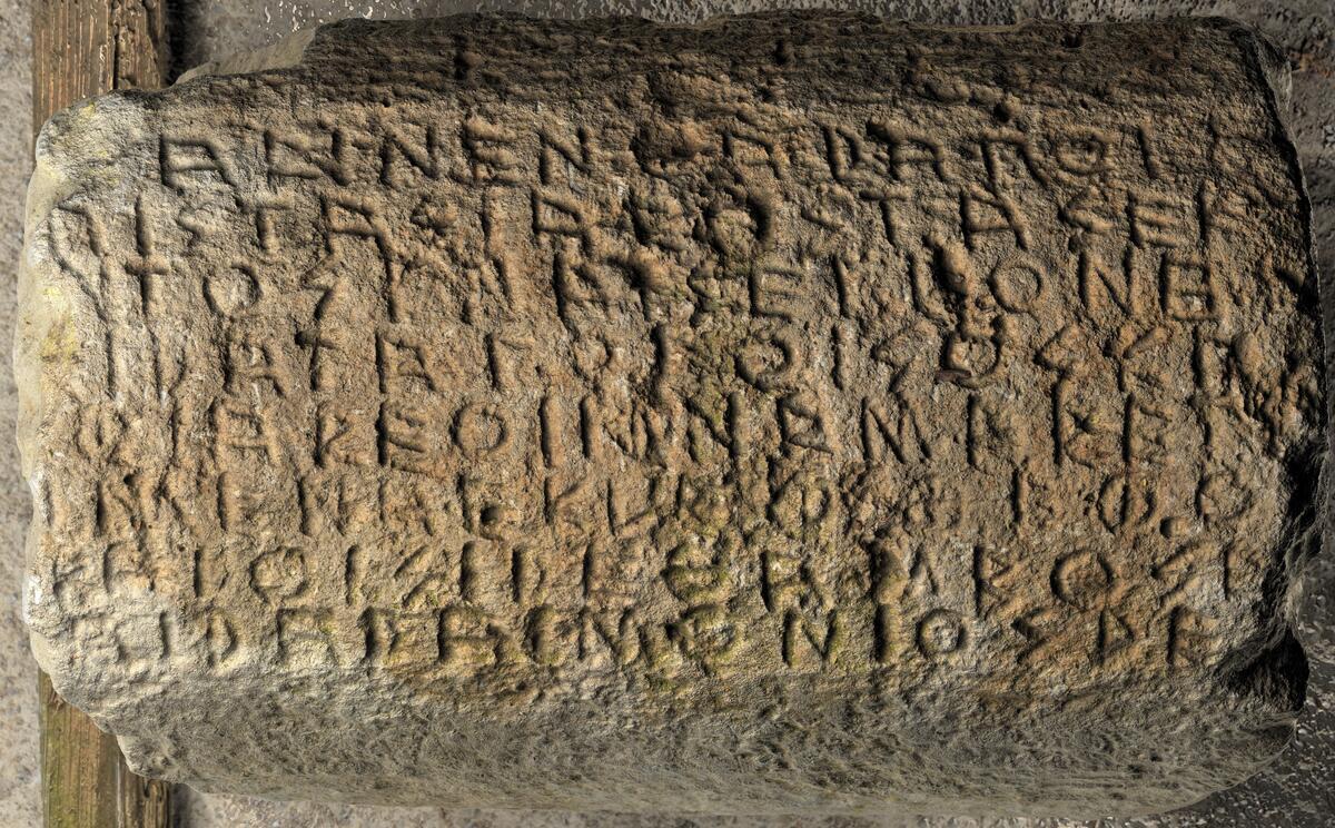 Dedication of Croesus, King of Lydia, to Amphiaraus (sanctuary of Apollo Ismenios, Thebes); photo by O. Kourakis, courtesy of Ephorate of Boiotian Antiquities.